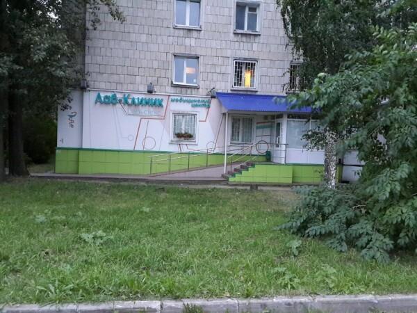 Lab-Clinic (Лаб Клиник)