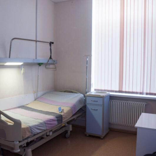 Клиническая больница № 51, фото №1