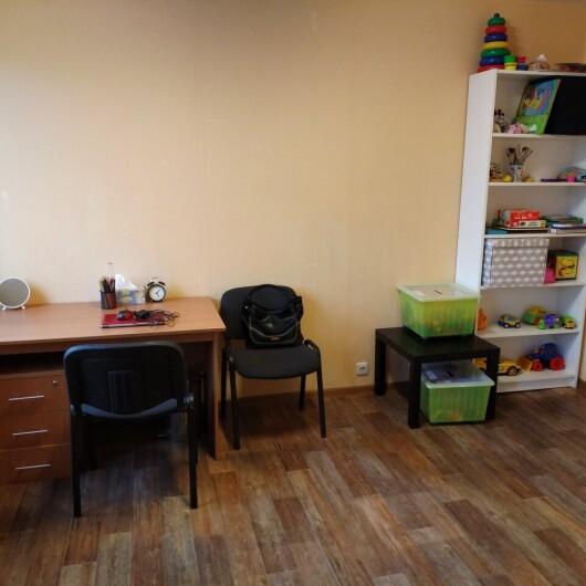 Центр психологии Ember, фото №3