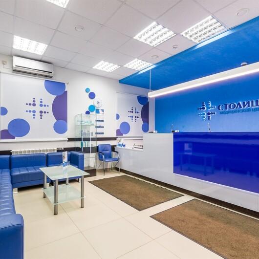 Клиника Столица на Летчика Бабушкина, фото №2