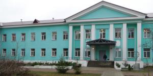 Кировская центральная районная больница