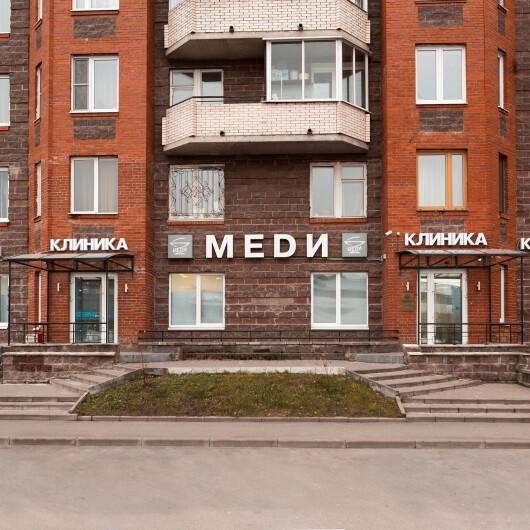 Клиника МЕДИ, фото №4
