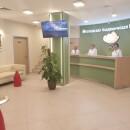 МАК ЭКО, многопрофильный медицинский центр