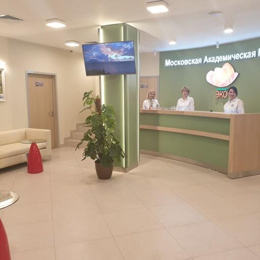 Медицинский центр МАК ЭКО, фото №1