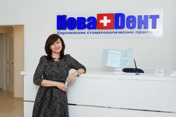 НоваДент на Братиславской