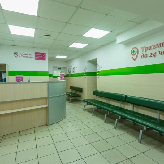 Клиника, сеть медицинских центров, фото №3