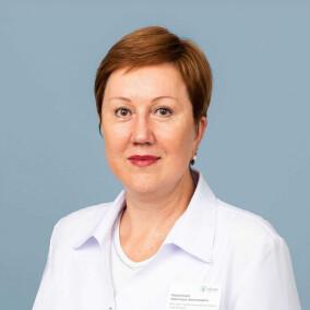 Черкасова Светлана Алексеевна, рентгенолог