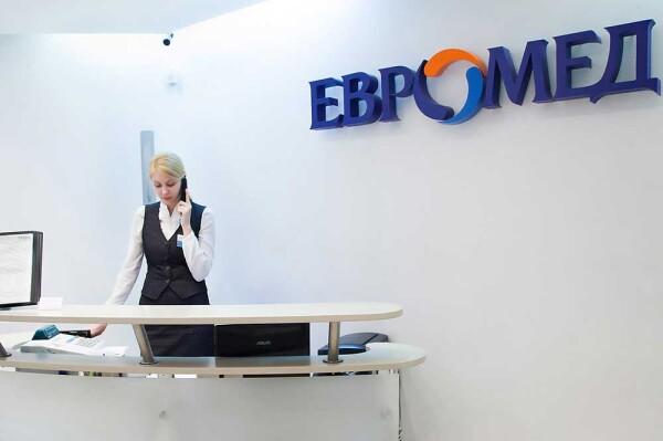 Евро-Мед на Сухаревской
