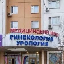 МедЦентрСервис на Новомарьинской