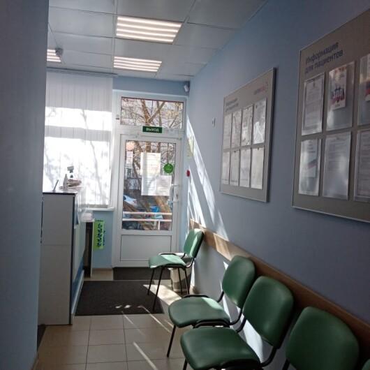 Медицинский центр ЗдравМедЛаб, фото №2