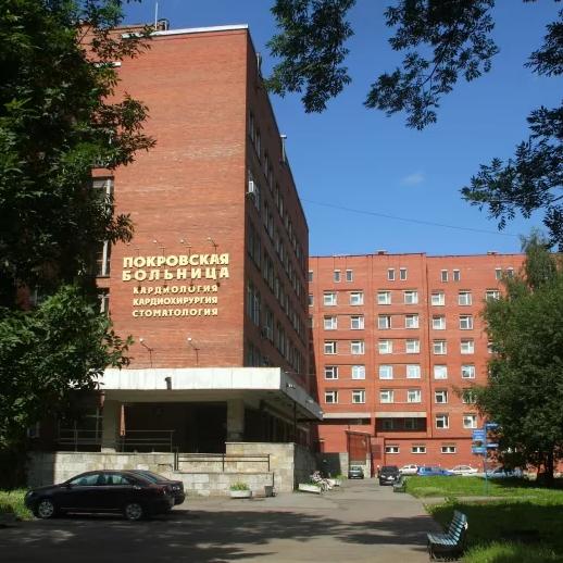 Городская Покровская больница, фото №1
