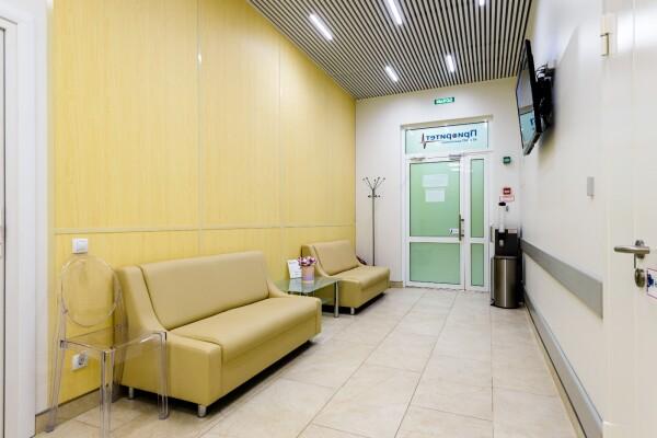Приоритет диагностика, медицинский центр