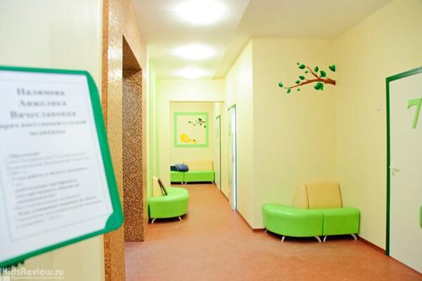 Вирилис, детский медицинский центр