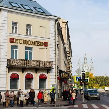 Клиника Евромед, фото №1