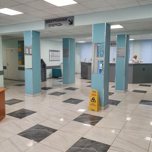 Городская поликлиника № 19, фото №3