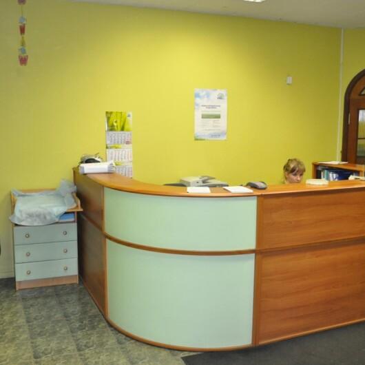 Медицинский центр XXI век (21 век) на Марата, фото №2