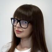 Ткалич Наталья Юрьевна, косметолог
