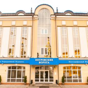 Клиника К+31 Петровские ворота