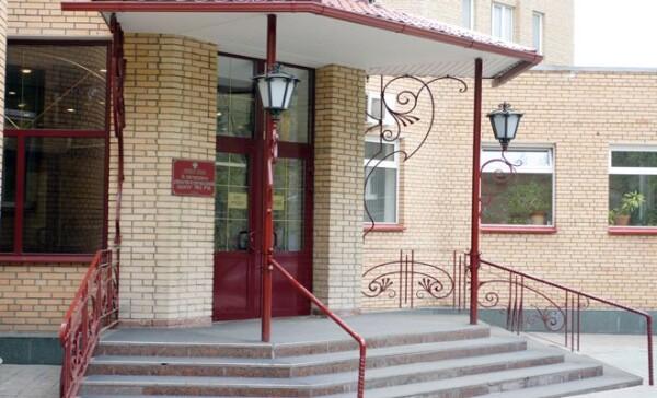 9 Лечебно-Диагностический Центр Министерства Обороны РФ