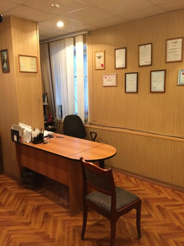 Медицинский центр «Биоросс», Психотерапевтический центр