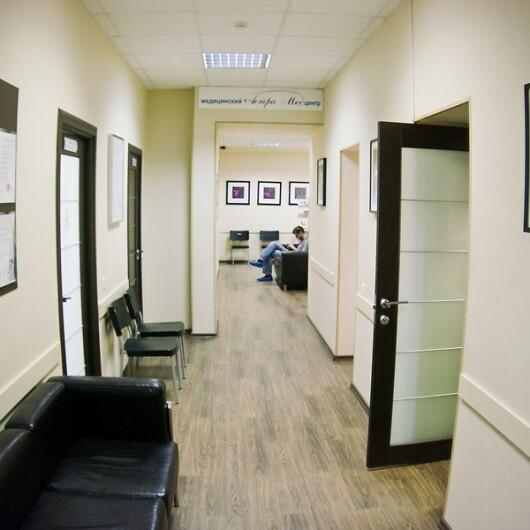 Клиника «Астра-Мед», фото №3
