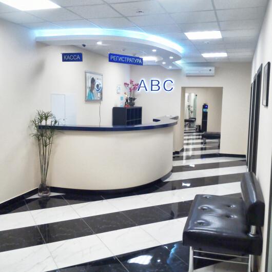 Клиника ABC Медицина в Плетешковском, фото №2