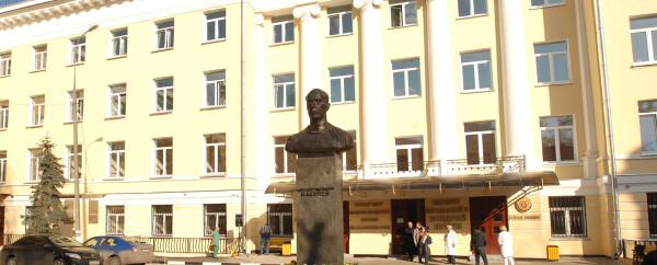 Научно-консультативный телемедицинский центр имени А.Н. Бакулева РАМН