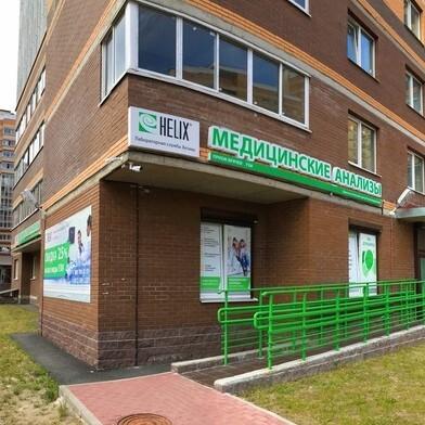 Кантемировский, Семейный медицинский центр