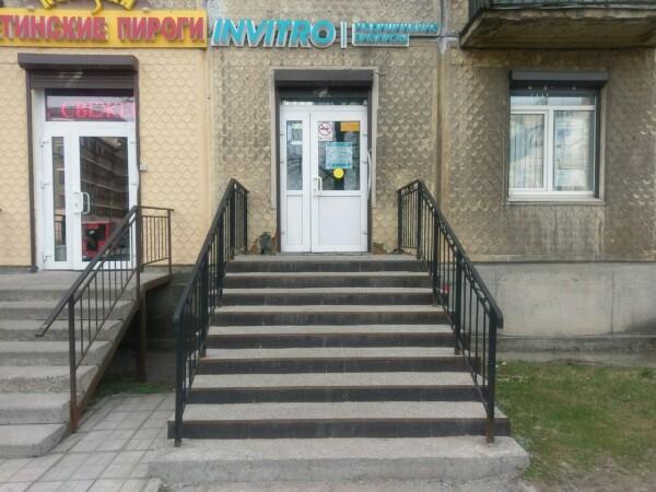 ИНВИТРО на Кантемировской