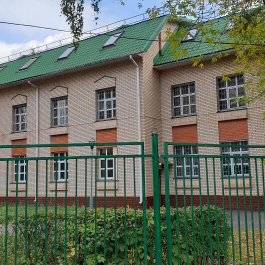 детский центр наркологии