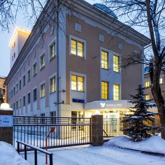 Нова Клиник на Усачева, фото №1