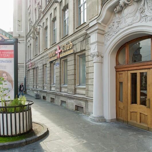 МедКлуб на Австрийской, фото №2