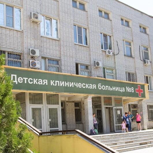 Детская клиническая больница № 8 на Ковровской, фото №1