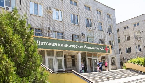 Детская клиническая больница № 8 на Ковровской