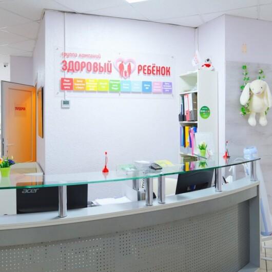 Сеть медицинских центров Здоровый ребенок, фото №4