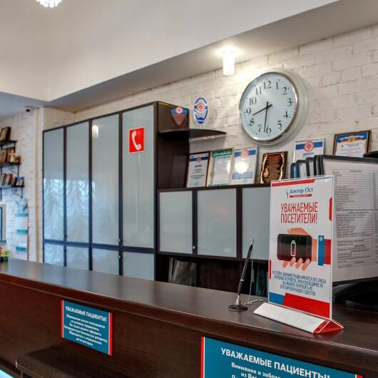 Клиника Доктор Ост на Университетская набережной, фото №2