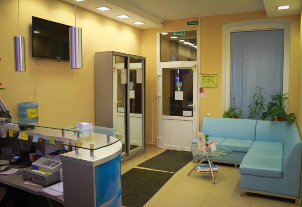 МедСоюз, стоматологическая клиника