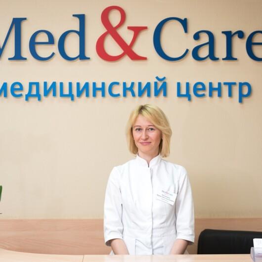 Медицинский центр Med&Care, фото №1