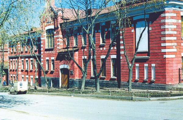 Городская больница № 2 им. доктора Ф.Х.Граля
