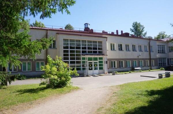 Городская поликлиника № 69 в Зеленогорске