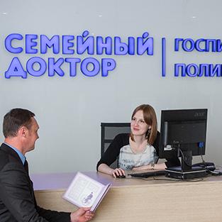 Госпитальный центр на Бакунинской