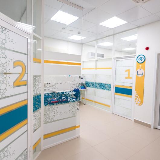 Клиника Нуриевых, сеть медицинских центров, фото №3