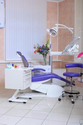 Центр стоматологии «Династия»