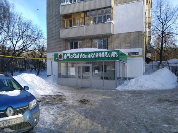Детская поликлиника №6 на Космонавтов