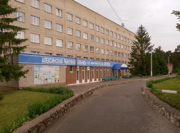 Районная больница №1