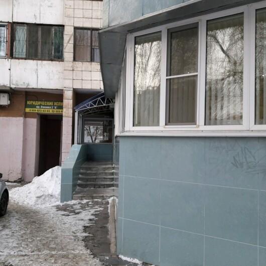 «Стоматология ЦСКБ» на Ленина 2а, фото №3