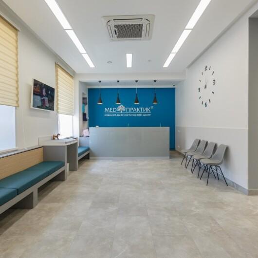 Медицинский центр «МедПрактик» на Апрельской, фото №4