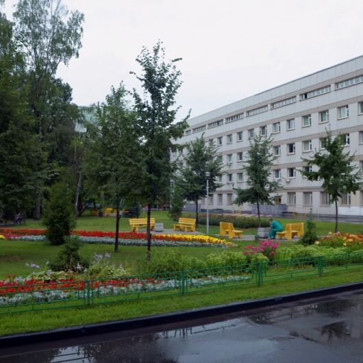 Клиническая больница № 36, фото №2