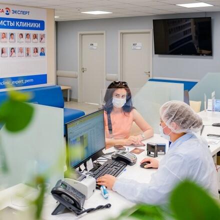 Клиника Эксперт на Монастырской, фото №2