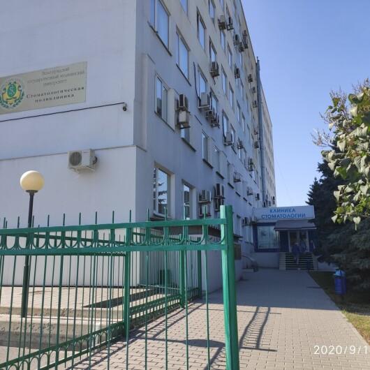Клиника стоматологии ВолгГМУ, фото №3